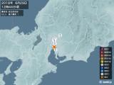 2018年06月29日12時44分頃発生した地震
