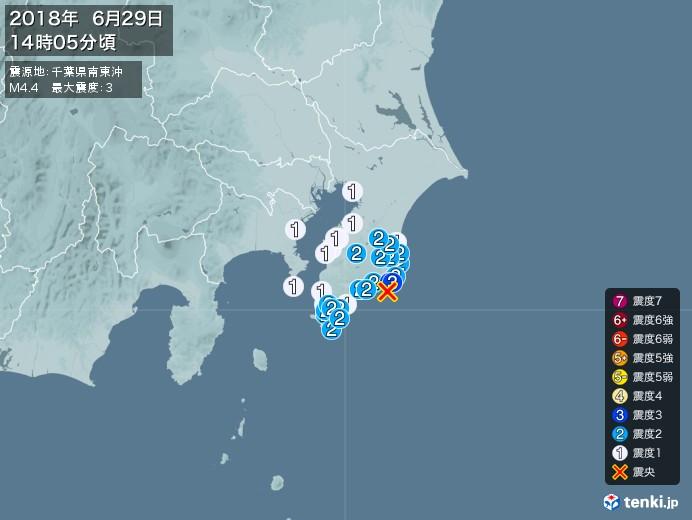 地震情報(2018年06月29日14時05分発生)