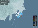 2018年06月29日14時05分頃発生した地震