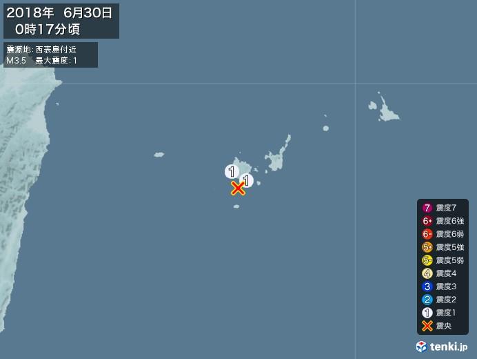 地震情報(2018年06月30日00時17分発生)
