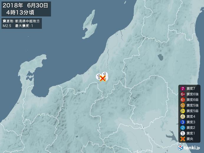 地震情報(2018年06月30日04時13分発生)