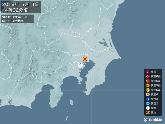 地震情報(2018年07月01日04時02分発生)