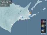 2018年07月01日11時22分頃発生した地震