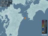 2018年07月01日22時51分頃発生した地震