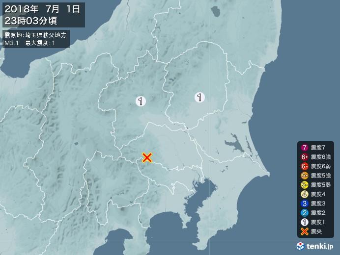 地震情報(2018年07月01日23時03分発生)