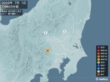 2018年07月01日23時03分頃発生した地震