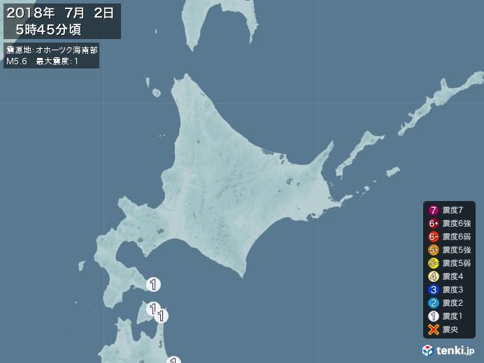 地震情報(2018年07月02日05時45分発生)