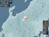 2018年07月02日08時40分頃発生した地震