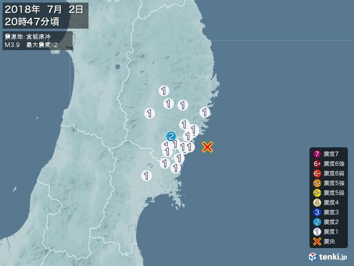 地震情報(2018年07月02日20時47分発生)