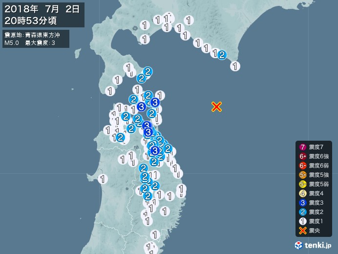 地震情報(2018年07月02日20時53分発生)