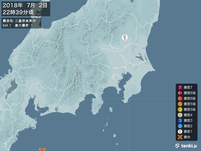 地震情報(2018年07月02日22時39分発生)