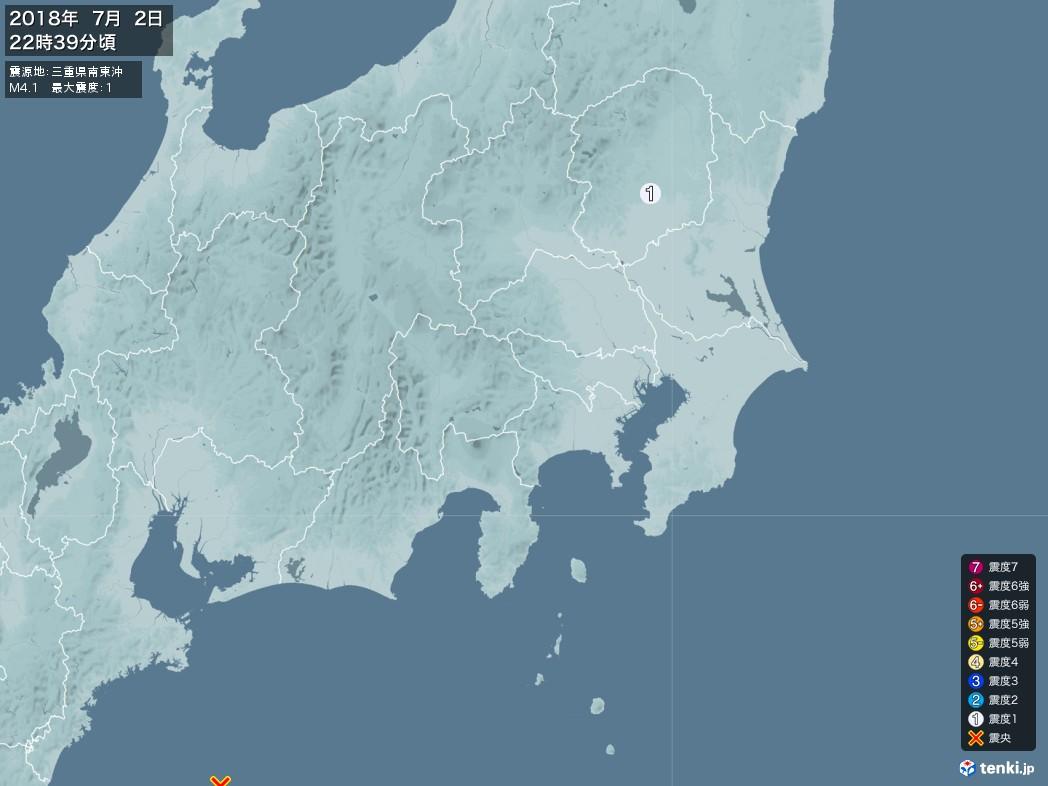 地震情報 2018年07月02日 22時39分頃発生 最大震度:1 震源地:三重県南東沖(拡大画像)