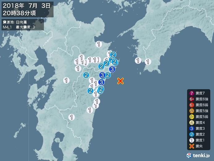地震情報(2018年07月03日20時38分発生)