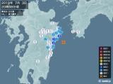 2018年07月03日20時38分頃発生した地震