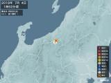 2018年07月04日01時52分頃発生した地震