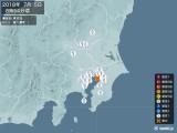 2018年07月05日08時54分頃発生した地震