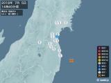 2018年07月05日14時40分頃発生した地震