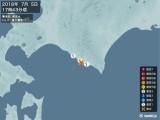 2018年07月05日17時43分頃発生した地震