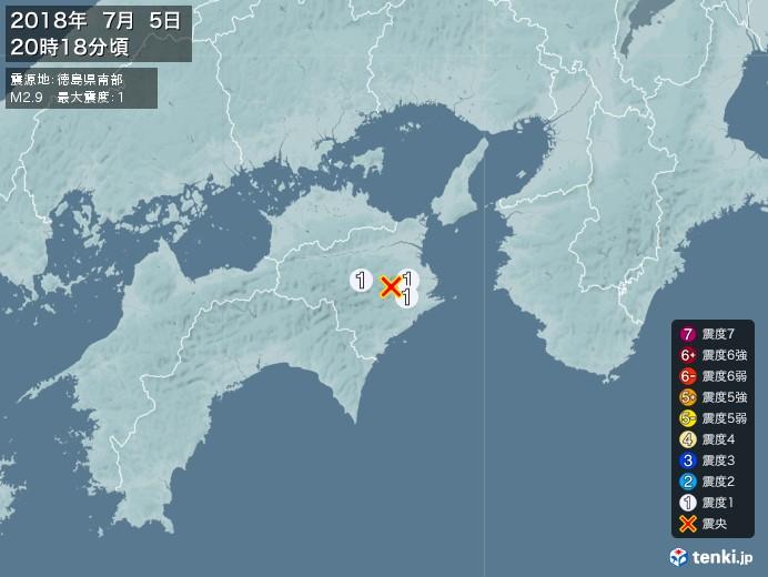 地震情報(2018年07月05日20時18分発生)
