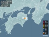 2018年07月05日20時18分頃発生した地震