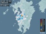 2018年07月05日23時55分頃発生した地震