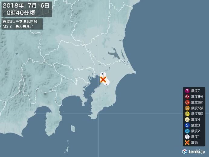 地震情報(2018年07月06日00時40分発生)