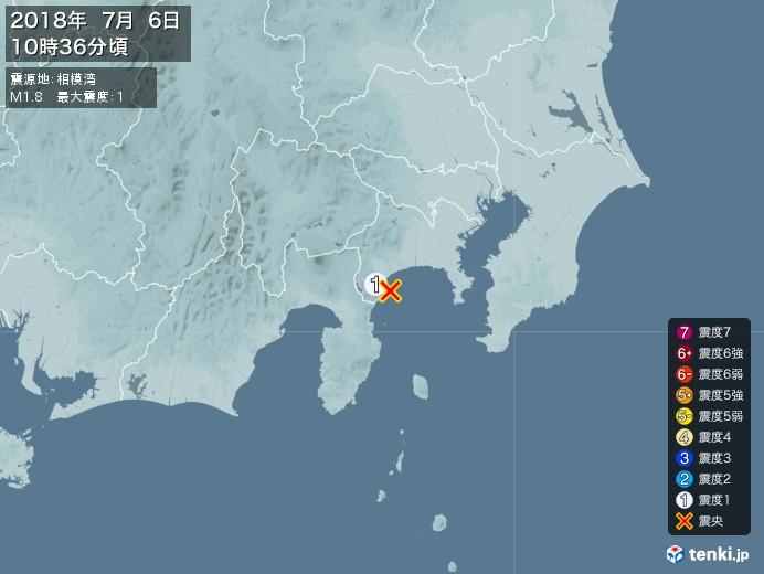 地震情報(2018年07月06日10時36分発生)