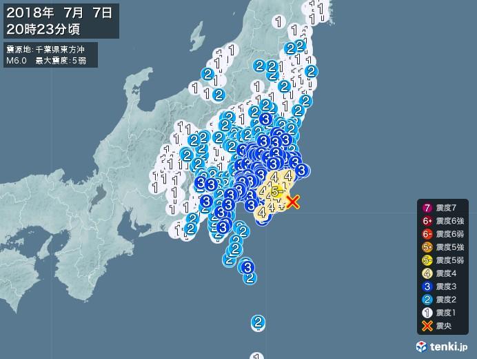 地震情報(2018年07月07日20時23分発生)