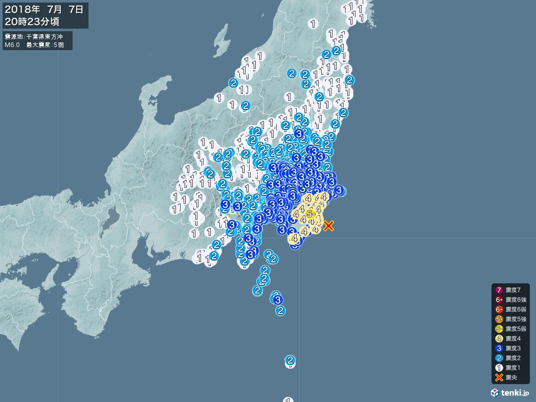 地震情報 2018年07月07日 20時23分頃発生 最大震度:5弱 震源地:千葉県東方沖(拡大画像)
