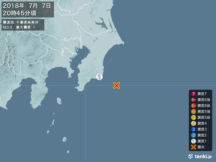 地震情報(2018年07月07日20時45分発生)