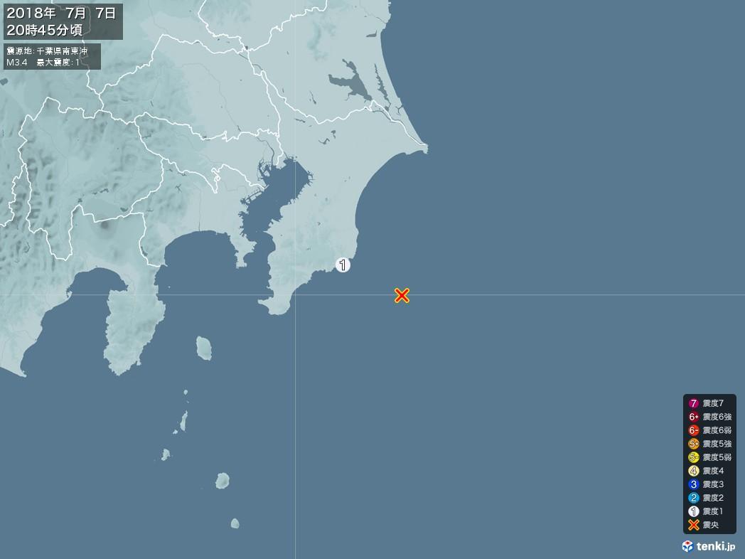 地震情報 2018年07月07日 20時45分頃発生 最大震度:1 震源地:千葉県南東沖(拡大画像)
