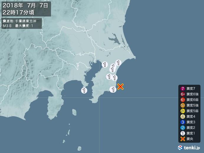 地震情報(2018年07月07日22時17分発生)