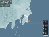 2018年07月07日22時17分頃発生した地震