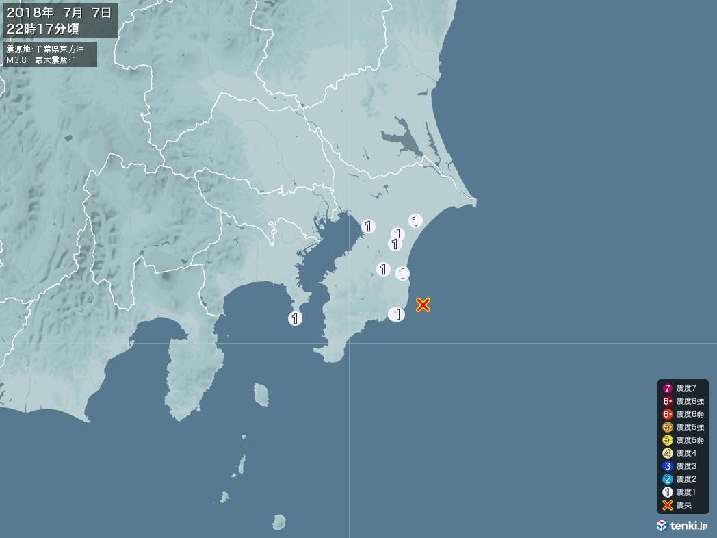 地震情報 2018年07月07日 22時17分頃発生 最大震度:1 震源地:千葉県東方沖(拡大画像)