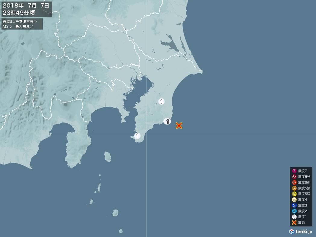 地震情報 2018年07月07日 23時49分頃発生 最大震度:1 震源地:千葉県南東沖(拡大画像)