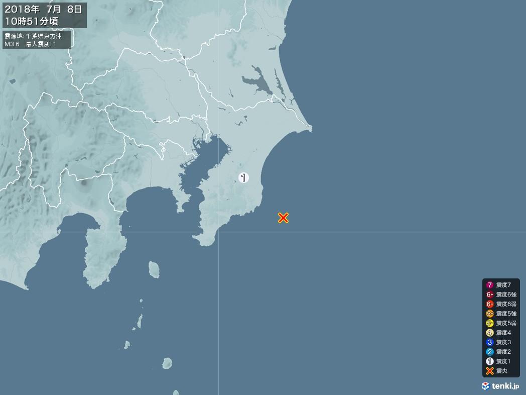 地震情報 2018年07月08日 10時51分頃発生 最大震度:1 震源地:千葉県東方沖(拡大画像)