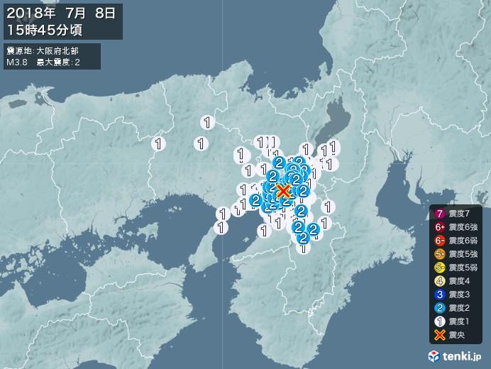 地震情報(2018年07月08日15時45分発生)