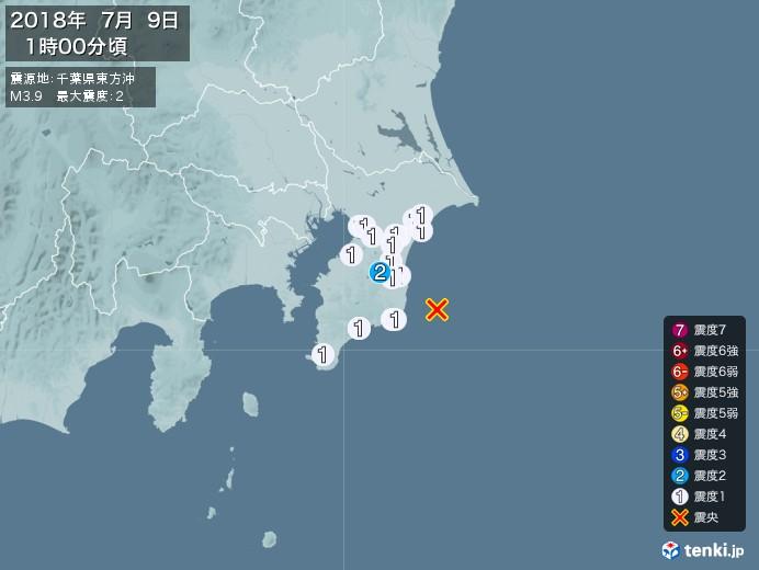 地震情報(2018年07月09日01時00分発生)