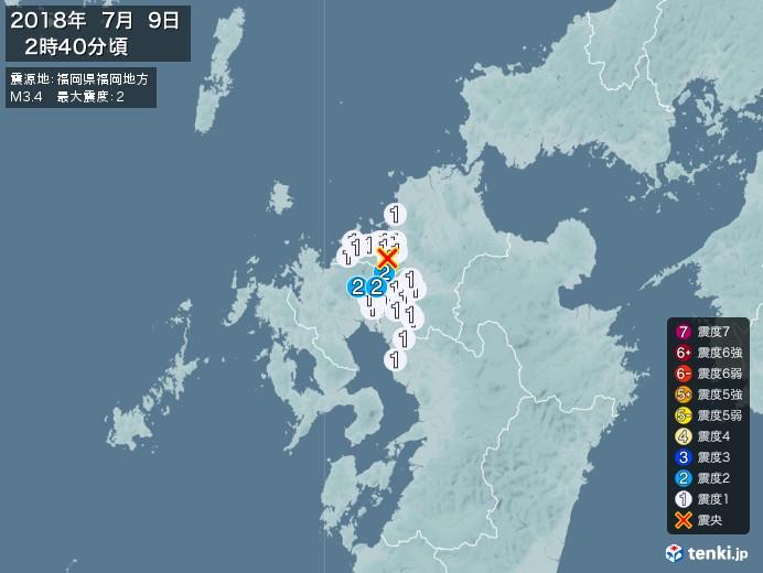 地震情報(2018年07月09日02時40分発生)