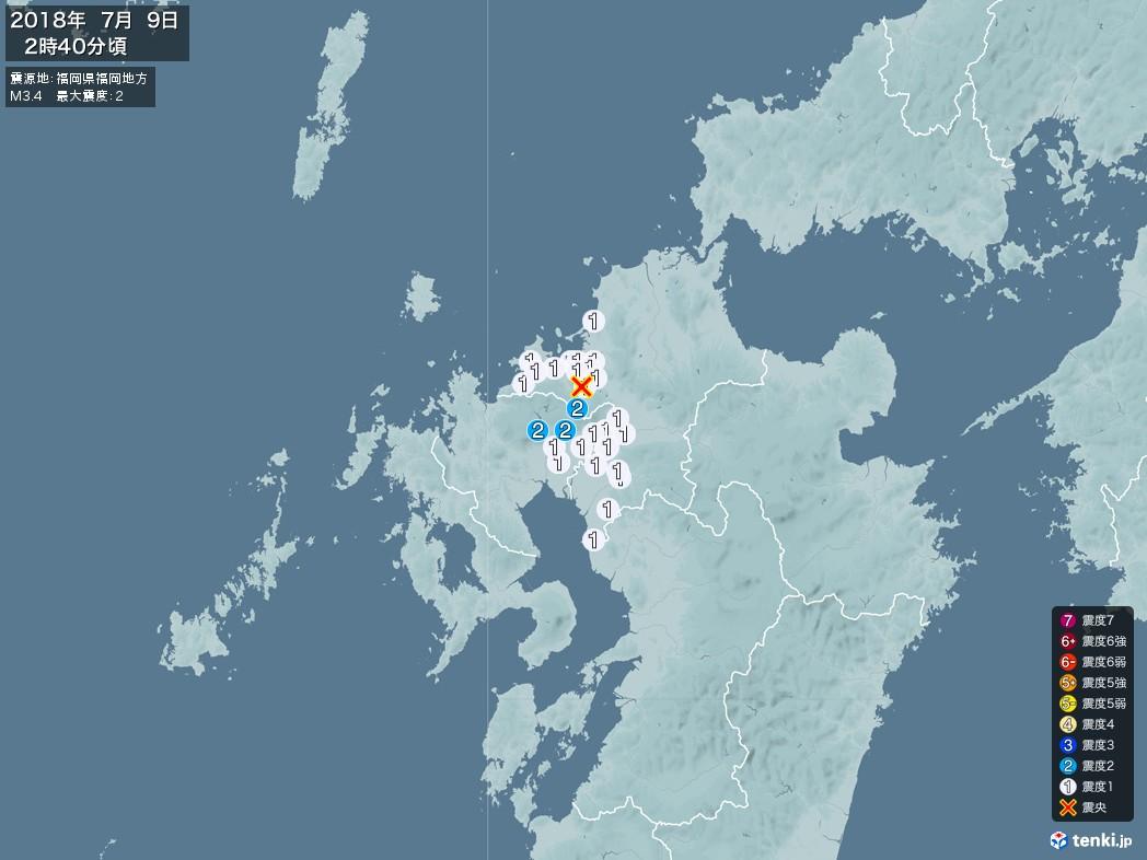 地震情報 2018年07月09日 02時40分頃発生 最大震度:2 震源地:福岡県福岡地方(拡大画像)