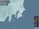 2018年07月09日22時54分頃発生した地震