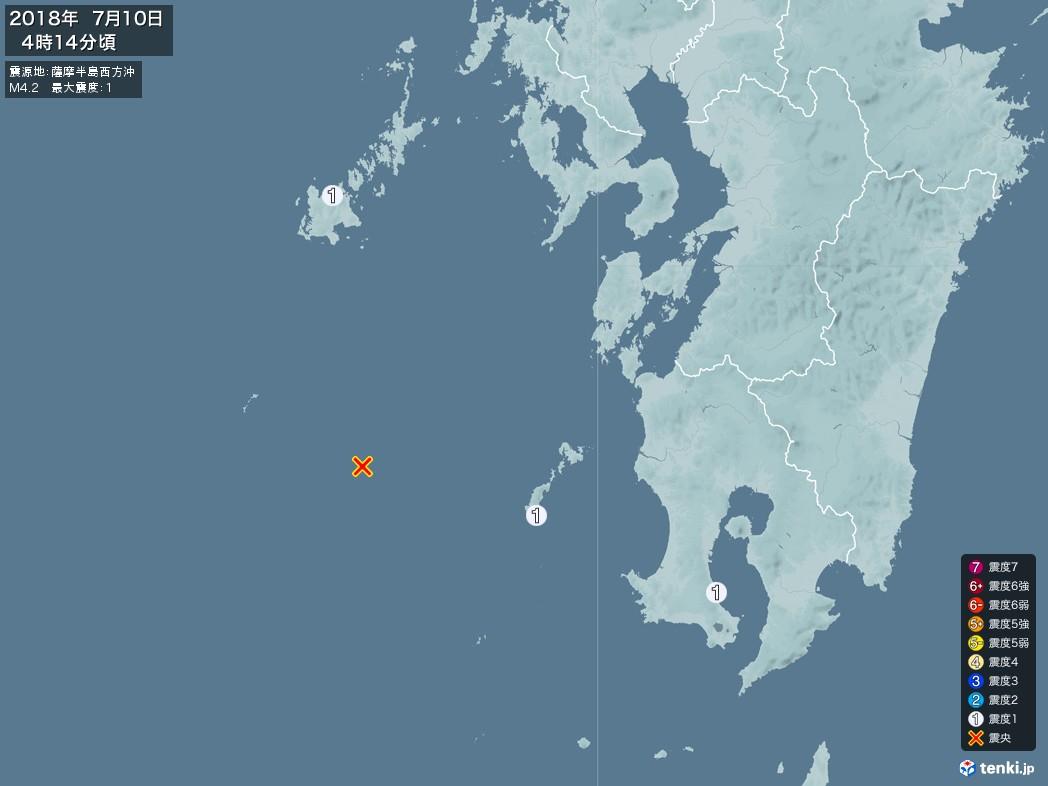 地震情報 2018年07月10日 04時14分頃発生 最大震度:1 震源地:薩摩半島西方沖(拡大画像)