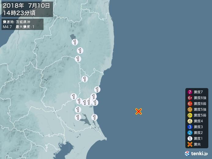 地震情報(2018年07月10日14時23分発生)