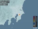 2018年07月11日12時49分頃発生した地震