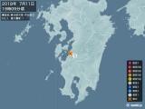 2018年07月11日19時09分頃発生した地震