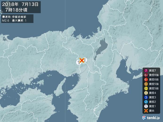 地震情報(2018年07月13日07時18分発生)