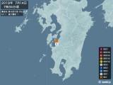 2018年07月14日07時34分頃発生した地震