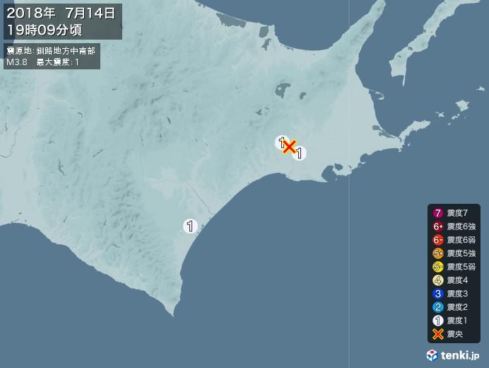 地震情報(2018年07月14日19時09分発生)