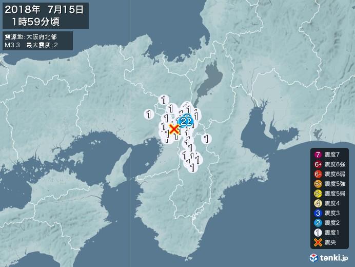 地震情報(2018年07月15日01時59分発生)