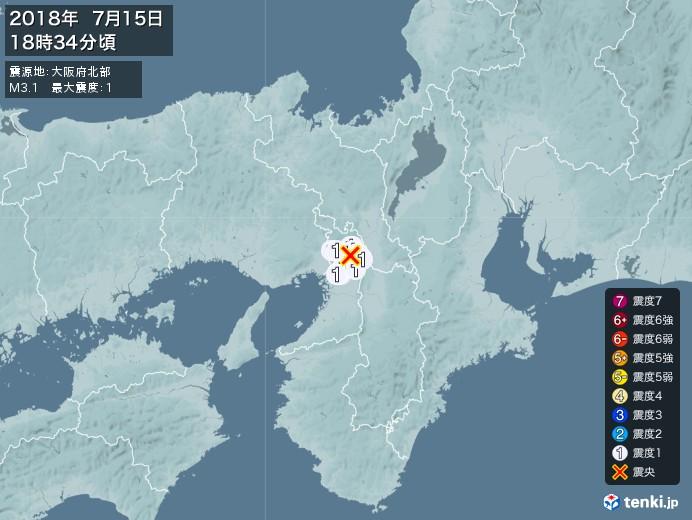 地震情報(2018年07月15日18時34分発生)